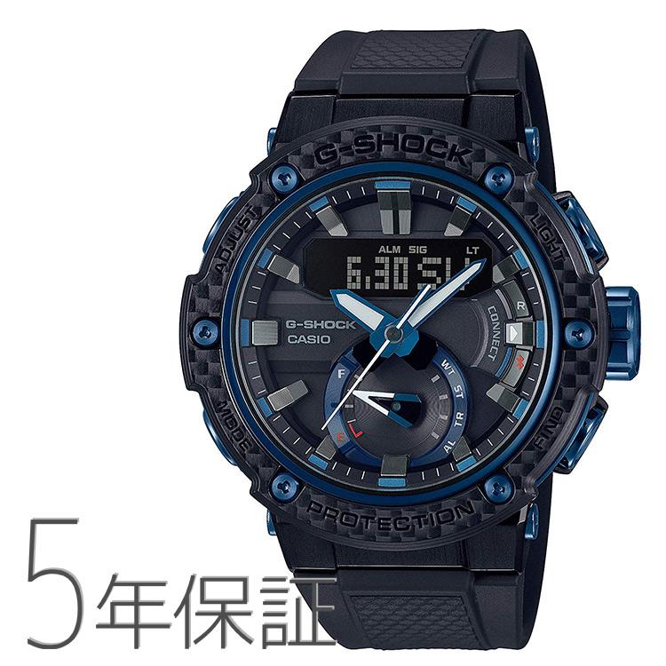G-SHOCK Gショック GST-B200X-1A2JF カシオ CASIO G-STEEL Gスチール スマホリンク カーボンコアガード構造 ブルー 腕時計 メンズ