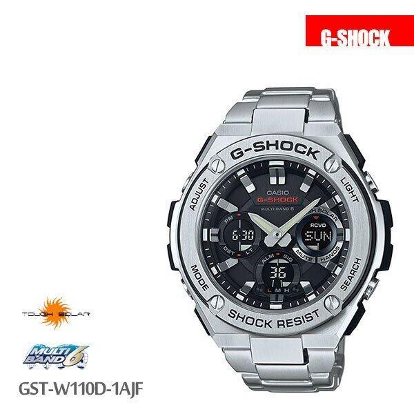 カシオ CASIO g-shock Gショック 腕時計 GST-W110D-1AJF メンズ