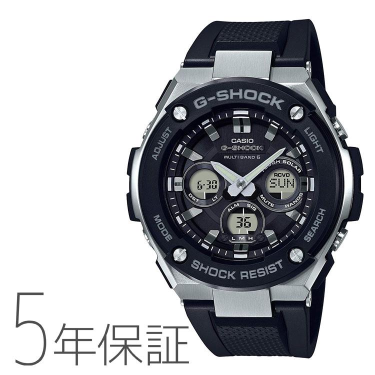 カシオ CASIO Gショック G-SHOCK 電波ソーラー G-STEEL メンズ 腕時計 GST-W300-1AJF