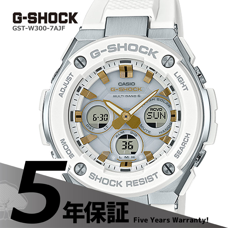 aa10e5ed1c1bb New model of G-STEEL opening up the new state of the metal design by the  fusion of different fabrics from G-SHOCK which continues evolving in  pursuit of ...