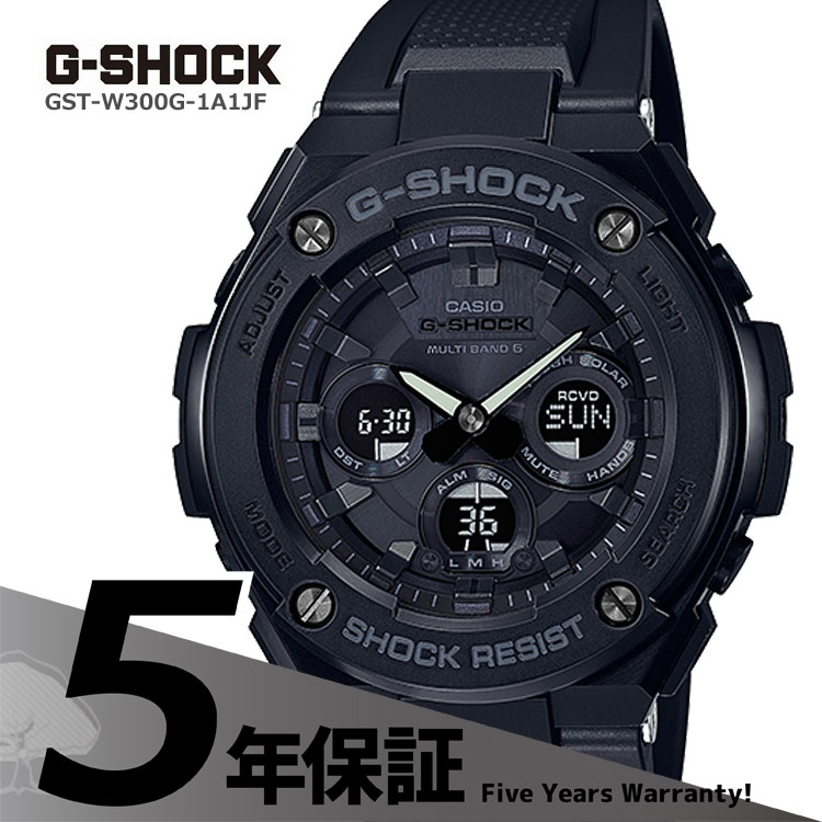 db4f0555bc90 New model appears to the mid size of G-STEEL widening a design variation  from G-SHOCK which continues evolving in pursuit of toughness.