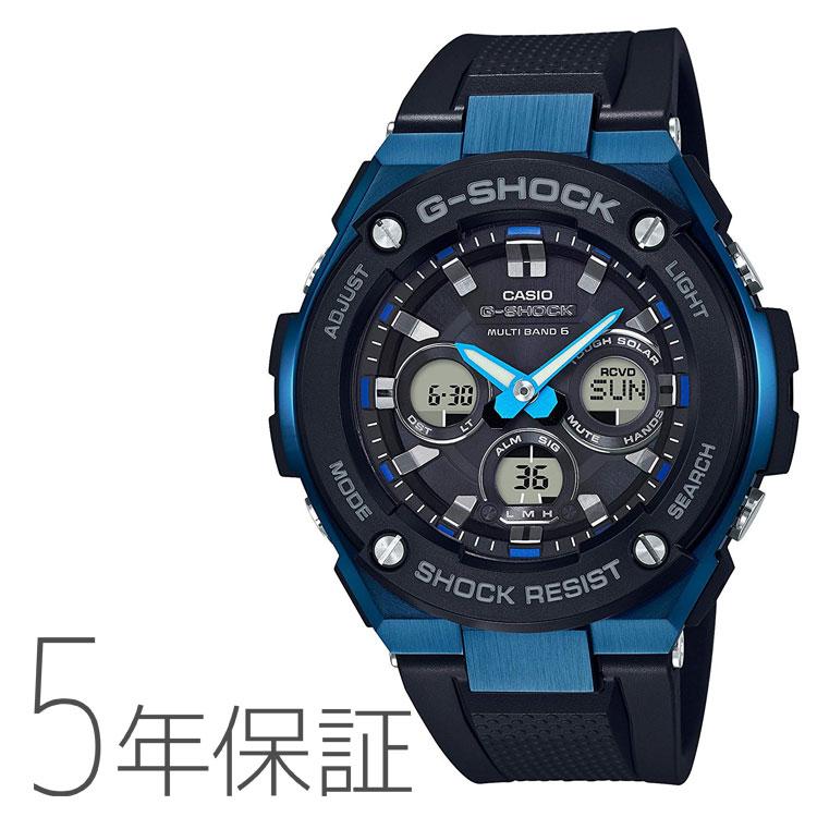 カシオ CASIO Gショック G-SHOCK 電波ソーラー G-STEEL メンズ 腕時計 GST-W300G-1A2JF