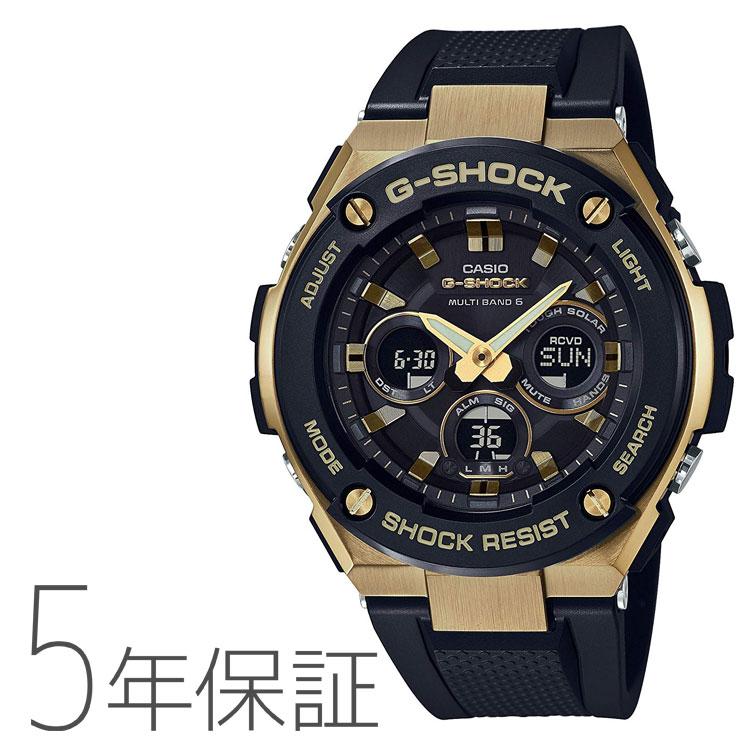 カシオ CASIO Gショック G-SHOCK 電波ソーラー G-STEEL メンズ 腕時計 GST-W300G-1A9JF