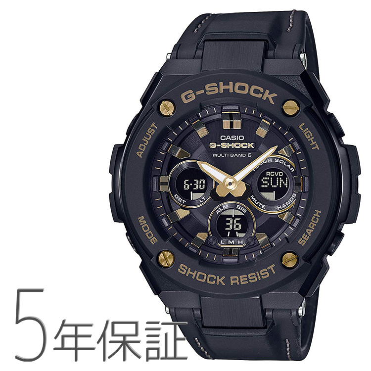 G-SHOCK g-shock Gショック GST-W300GL-1AJF カシオ CASIO G-STEEL 電波ソーラー 革バンド レザー メンズ 腕時計