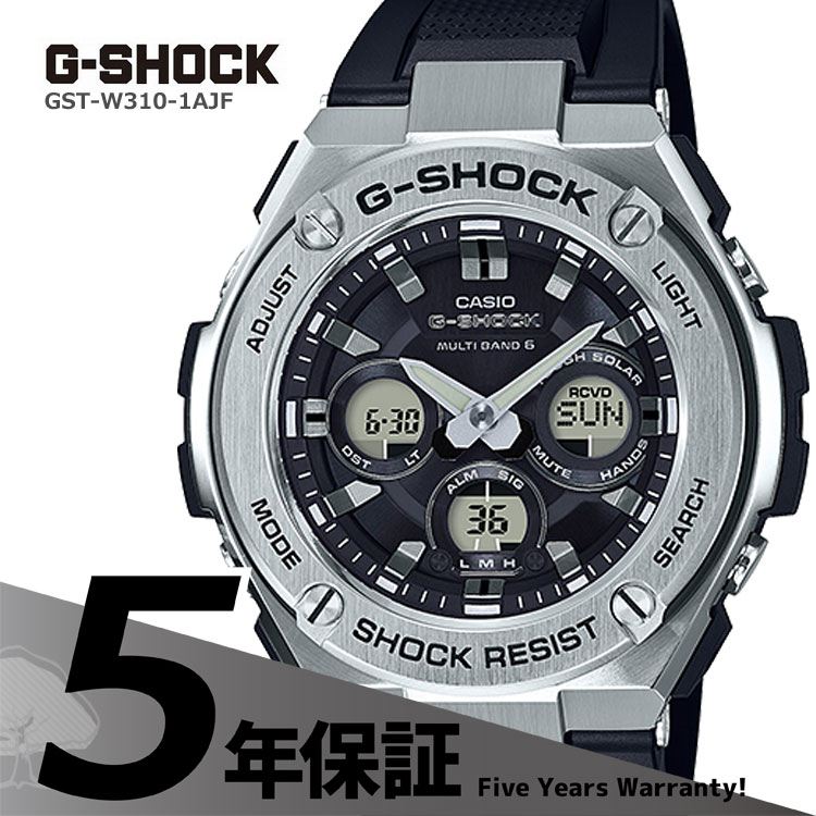 1d4e6b66b5 New model appears to the mid size of G-STEEL widening a design variation  from G-SHOCK which continues evolving in pursuit of toughness.
