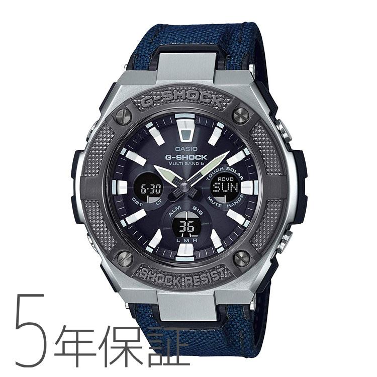 G Shock G Shock G Shock Gst W330ac 2ajf Casio Casio Electric Wave Solar G Steel G Steel Navy Dark Blue Men Watch