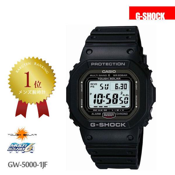 G-SHOCK 電波ソーラー カシオ CASIO g-shock Gショック GW-5000-1JF 腕時計 メンズ ソーラー電波時計 黒 ブラック スクエアフェイス