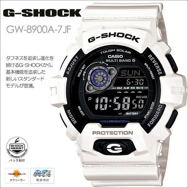 カシオ CASIO g-shock Gショック スタンダードモデル GW-8900A-7JF 腕時計 メンズ