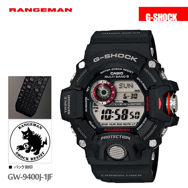 カシオ CASIO G-SHOCK g-shock Gショック レンジマン メンズ 腕時計 GW-9400J-1JF