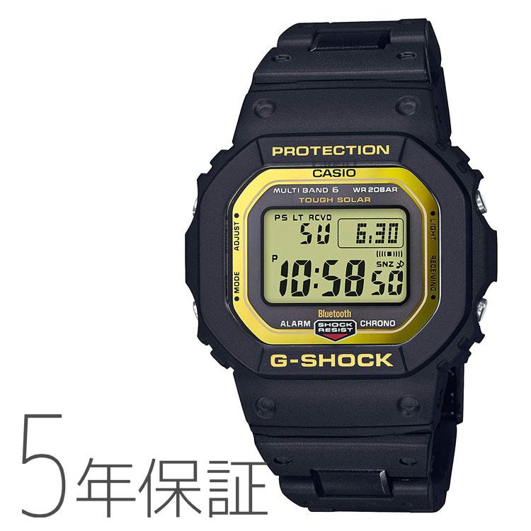 CASIO カシオ G-SHOCK Gショック Bluetooth タフソーラー モバイルリンク 電波腕時計 メンズ GW-B5600BC-1JF