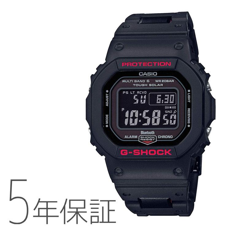 G-SHOCK G-ショック カシオ CASIO スマートフォンリンク タフソーラー 電波時計 腕時計 メンズ GW-B5600HR-1JF