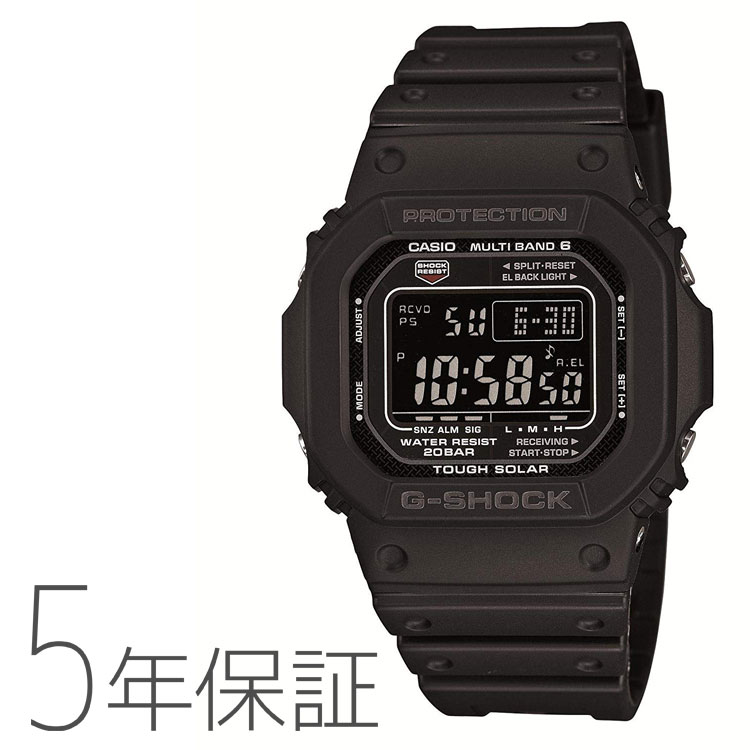 G-SHOCK ブラック 電波ソーラー GW-M5610-1BJF カシオ CASIO タフソーラー GW-M5600 腕時計 メンズ | Gショック ジーショック 黒 電波時計 デジタル 電波腕時計 国内正規品 20気圧防水