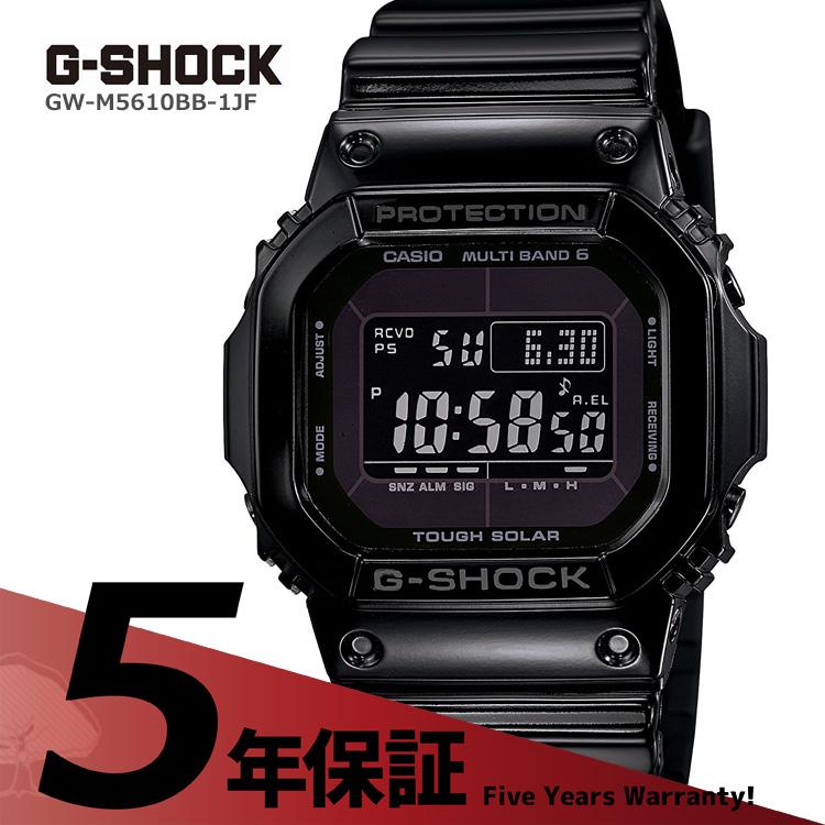G-SHOCK ブラック 電波 ソーラー GW-M5610BB-1JF カシオ CASIO タフソーラー 腕時計 メンズ | Gショック ジーショック 黒 デジタル グロッシー・ブラック グロッシー 電波腕時計 国内正規品 刻印