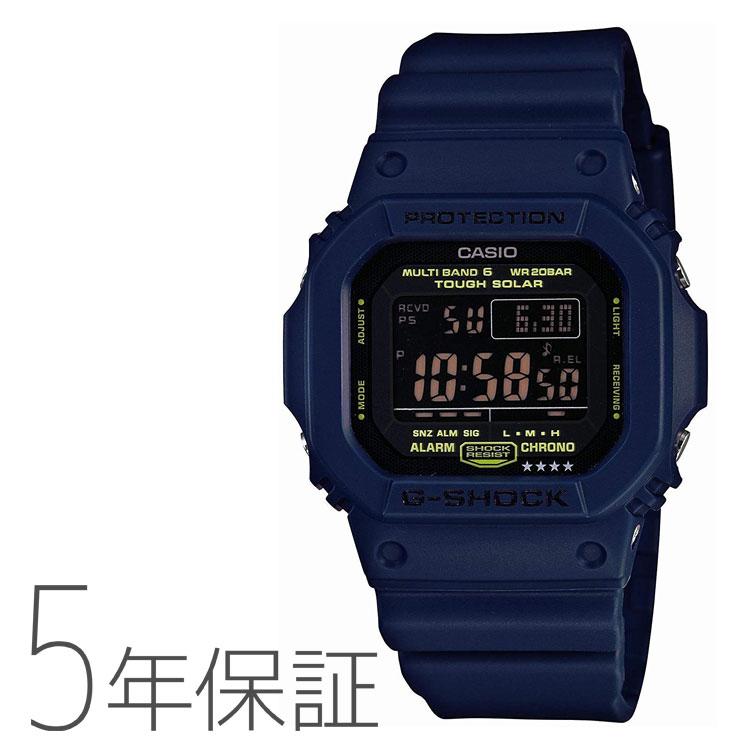 5年保证卡西欧CASIO G-SHOCK g-shock G打击电波电波钟表手表GW-M5610NV-2JF