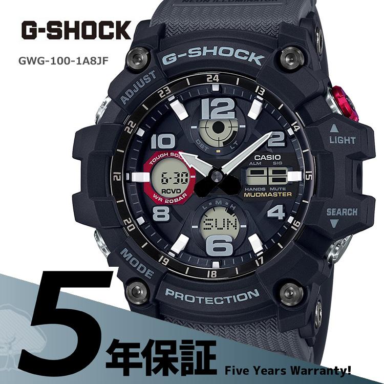 G-SHOCK Gショック カシオ CASIO 20気圧防水 マッドマスター アナログ デジタル グレー メンズ 腕時計 GWG-100-8AJF