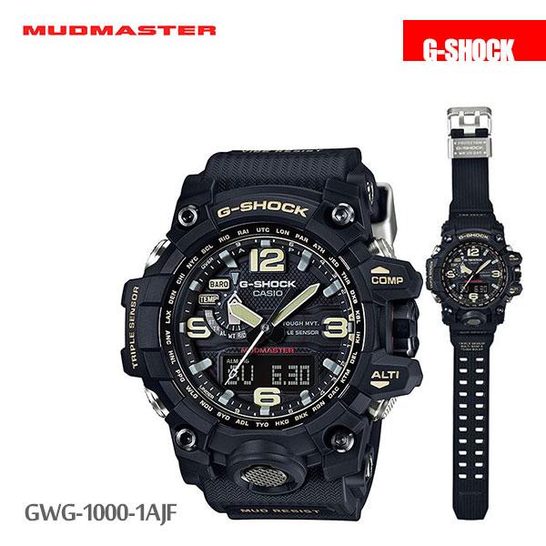 カシオ CASIO g-shock Gショック 腕時計 マッドマスター GWG-1000-1AJF メンズ