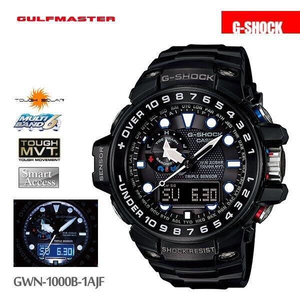 カシオ CASIO g-shock Gショック 腕時計 ガルフマスター トリプルセンサー GWN-1000B-1AJF メンズ