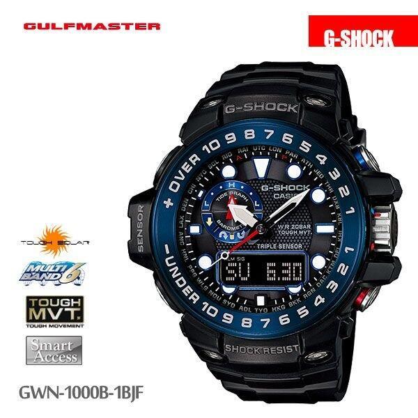カシオ CASIO g-shock Gショック ガルフマスター スマートアクセス GWN-1000B-1BJF 腕時計 メンズ