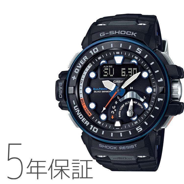 G-SHOCK g-shock Gショック GWN-Q1000A-1AJF カシオ CASIO ガルフマスター MASTER OF G 電波ソーラー 黒 ブラック 青 ブルー メンズ 腕時計