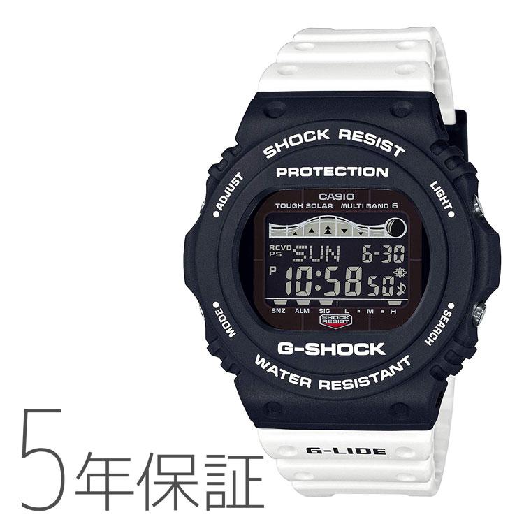 G-SHOCK カシオ CASIO タフソーラー 電波時計 ソーラー電波 G-LIDE ホワイトxブラック ツートンカラー メンズ 腕時計 GWX-5700SSN-1JF