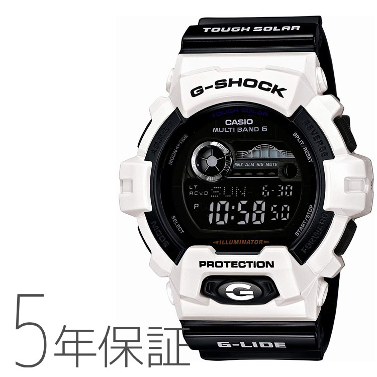 e-Bloom  Five years guarantee Casio CASIO G-SHOCK G-Shock electric wave solar  radio time signal watch men GWX-8900B-7JF  3d722b1100