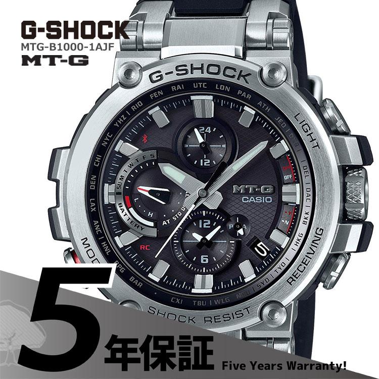 G-SHOCK g-shock Gショック MTG-B1000-1AJF カシオ CASIO MT-G 電波ソーラー スマホ連携 黒 ブラック クロノグラフ メンズ 腕時計