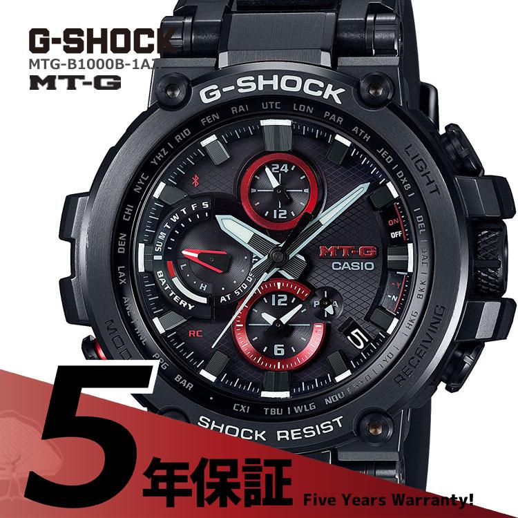 G-SHOCK g-shock Gショック MTG-B1000B-1AJF カシオ CASIO MT-G 電波ソーラー スマホ連携 黒 ブラック オールブラック クロノグラフ メンズ 腕時計