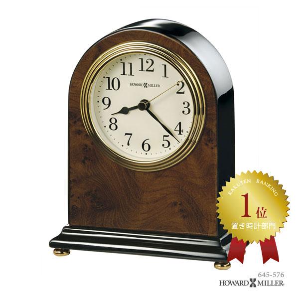 HOWARD MILLER ハワードミラー 置き時計 置時計 クロック BEDFORD 645-576