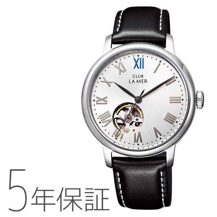 CLUB LA MER クラブラメール BJ7-018-62 シチズン CITIZEN 機械式時計 革バンド メンズ 腕時計