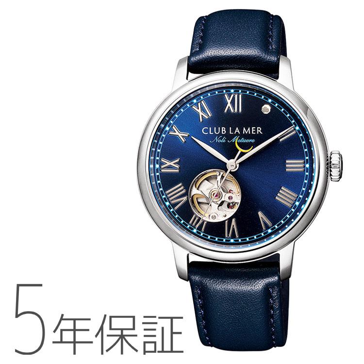 CLUB LA MER クラブラメール BJ7-018-72 シチズン CITIZEN 100周年ムーンコレクション 機械式時計 メンズ 腕時計