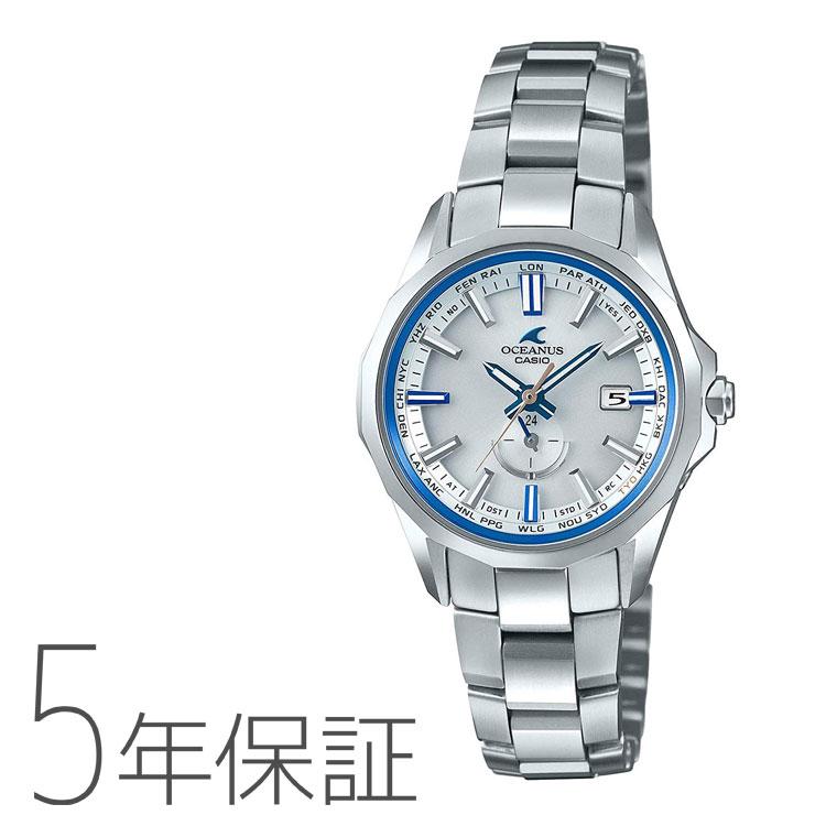 オシアナス マンタ カシオ CASIO OCEANUS Manta 電波 ソーラー タフソーラー 腕時計 レディース OCW-S350F-7AJF