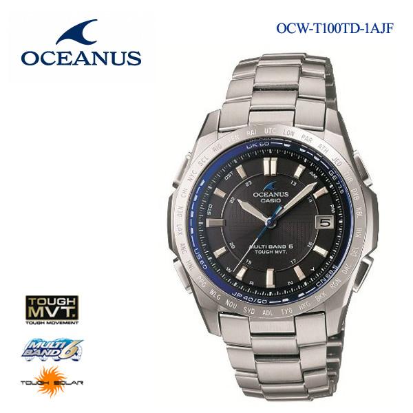 カシオ CASIO OCEANUS オシアナス 電波時計 OCW-T100TD-1AJF 男性用 メンズ 腕時計