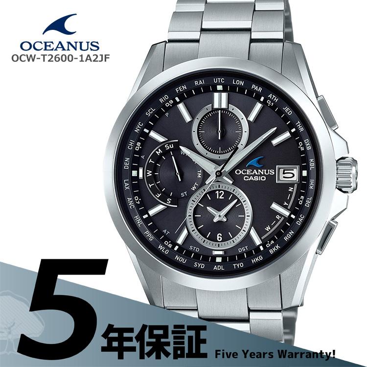 オシアナス OCEANUS カシオ CASIO ソーラー電波 タフソーラー チタンバンド 黒 腕時計 メンズ OCW-T2600-1A2JF