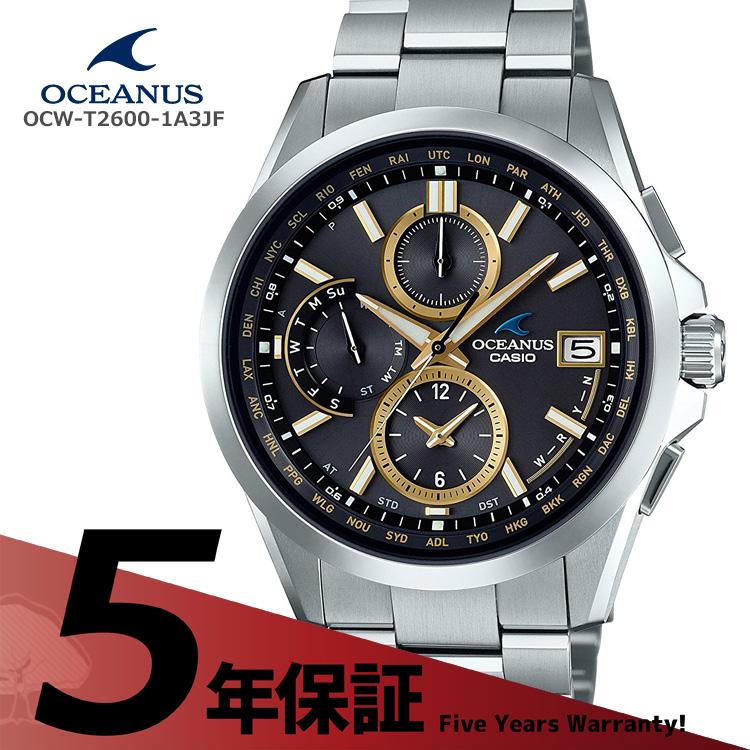 オシアナス OCEANUS カシオ CASIO ソーラー電波 タフソーラー チタンバンド 黒 腕時計 メンズ OCW-T2600-1A3JF