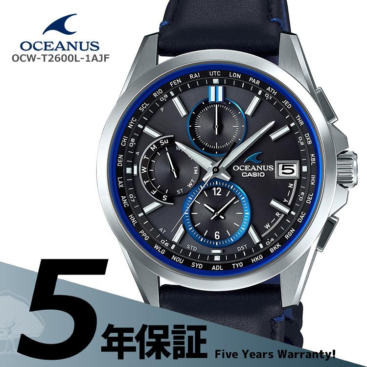OCEANUS オシアナス カシオ CASIO 電波時計 タフソーラー 本革バンド 牛革 カーフ 黒 腕時計 メンズ OCW-T2600L-1AJF