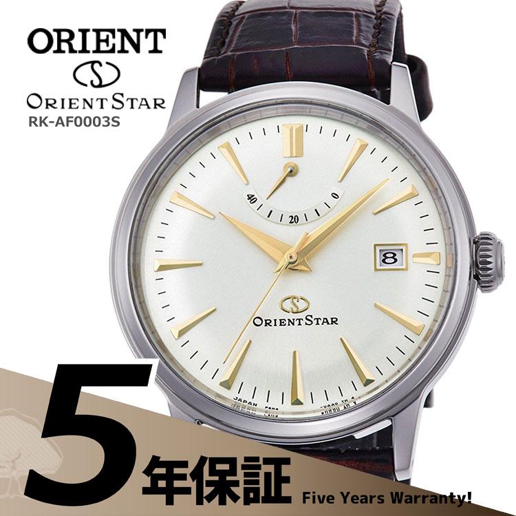 オリエントスター ORIENT STAR RK-AF0003S オリエント ORIENT 機械式 腕時計 メンズ 取り寄せ