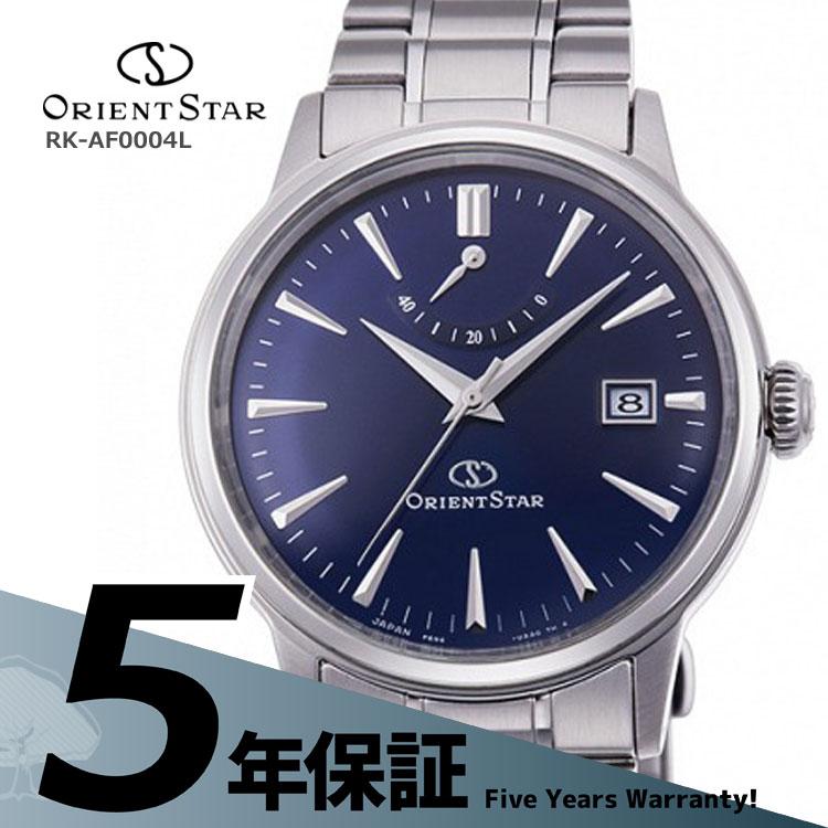 ORIENT STAR オリエントスター クラシック 機械式時計 自動巻き シースルーバック 青 ブルー RK-AF0004L メンズ 腕時計 お取り寄せ