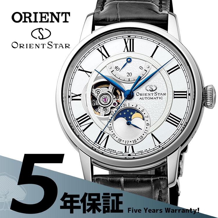 オリエントスター ORIENTSTAR 機械式 月齢時計 RK-AM0001S 腕時計 取り寄せ