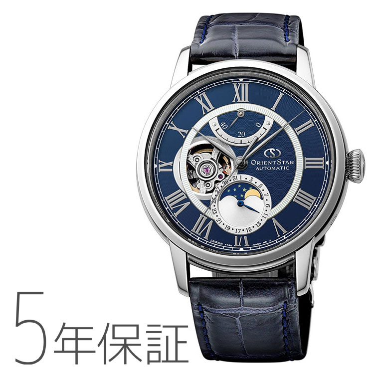 オリエントスター ORIENTSTAR 機械式 月齢時計 RK-AM0002L 腕時計 お取り寄せ
