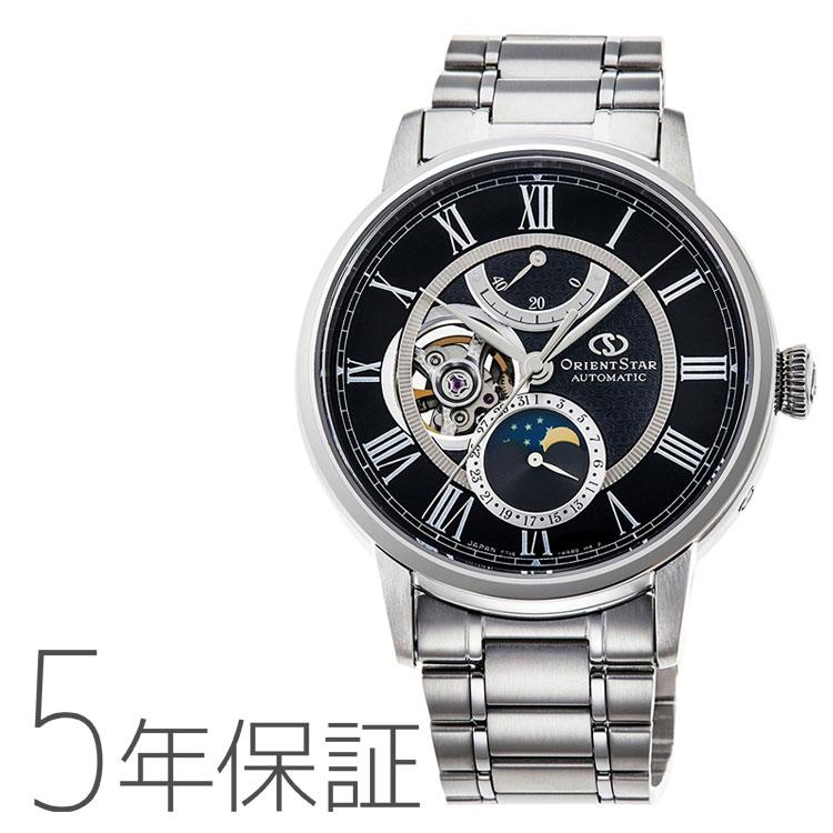 オリエントスター ムーンフェイズ ORIENTSTAR シースルーバック 機械式 RK-AM0004B メンズ 腕時計 取り寄せ