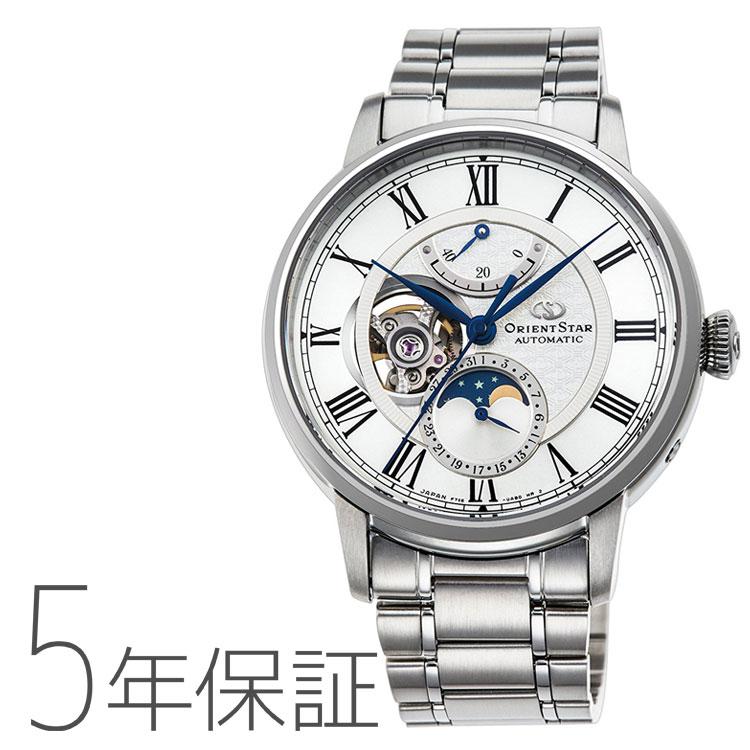 オリエントスター ムーンフェイズ ORIENTSTAR シースルーバック 機械式 RK-AM0005S メンズ 腕時計
