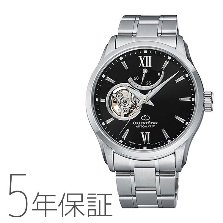 オリエントスター ORIENTSTAR コンテンポラリー セミスケルトン 機械式 日本製 腕時計 メンズ RK-AT0001B お取り寄せ