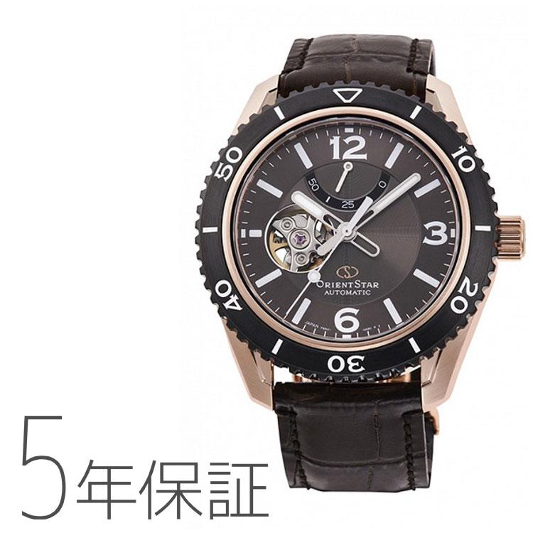 オリエントスター ORIENTSTAR スポーツコレクション 機械式 日本製 腕時計 メンズ RK-AT0103Y お取り寄せ