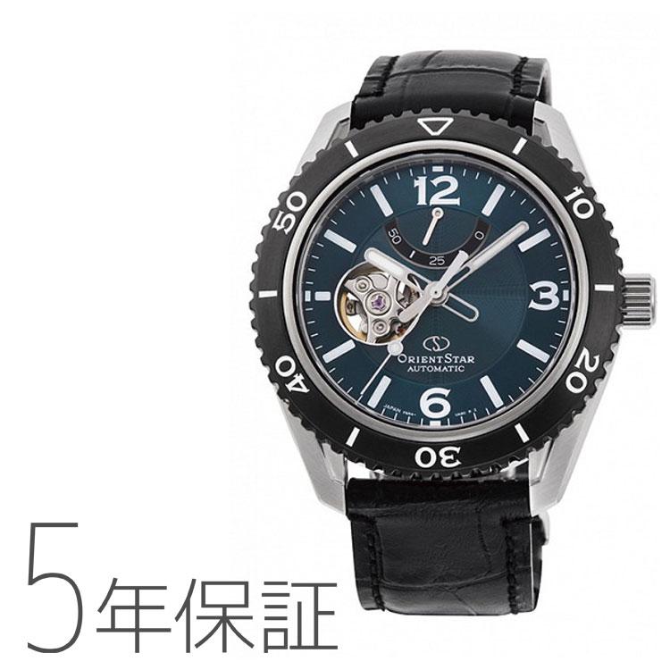 オリエントスター ORIENTSTAR スポーツコレクション 機械式 日本製 腕時計 メンズ RK-AT0104E お取り寄せ