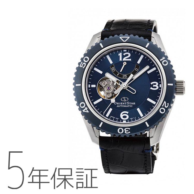 オリエントスター ORIENT STAR スポーツコレクション セミスケルトン 機械式 腕時計 メンズ RK-AT0108L お取り寄せ