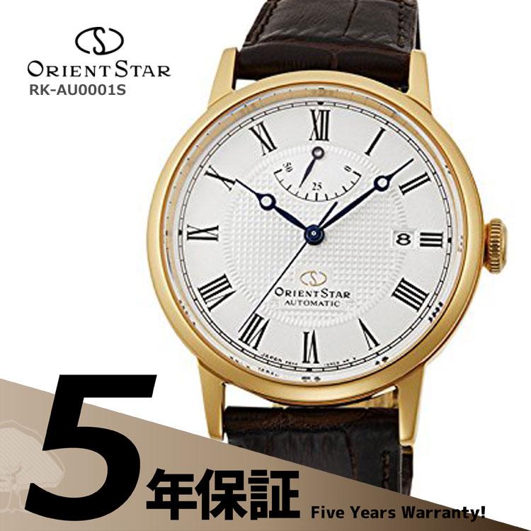 オリエントスター ORIENT STAR クラシック エレガントクラシック 革バンド 茶色 ブラウン RK-AU0001S メンズ 腕時計 取り寄せ