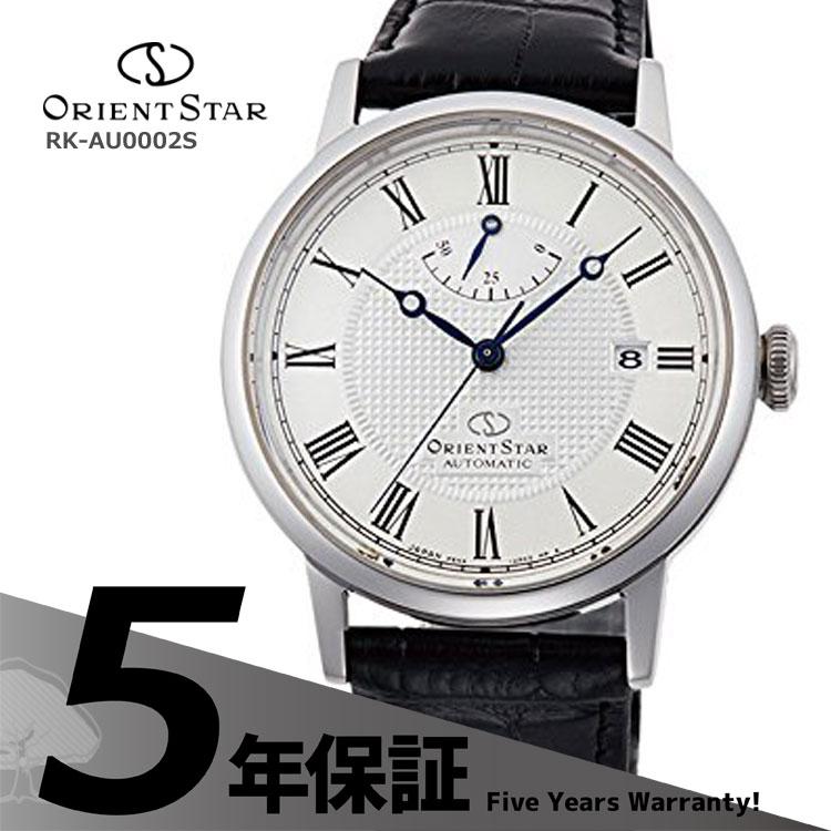 オリエントスター ORIENT STAR クラシック エレガントクラシック 革バンド 黒 ブラック RK-AU0002S メンズ 腕時計 取り寄せ