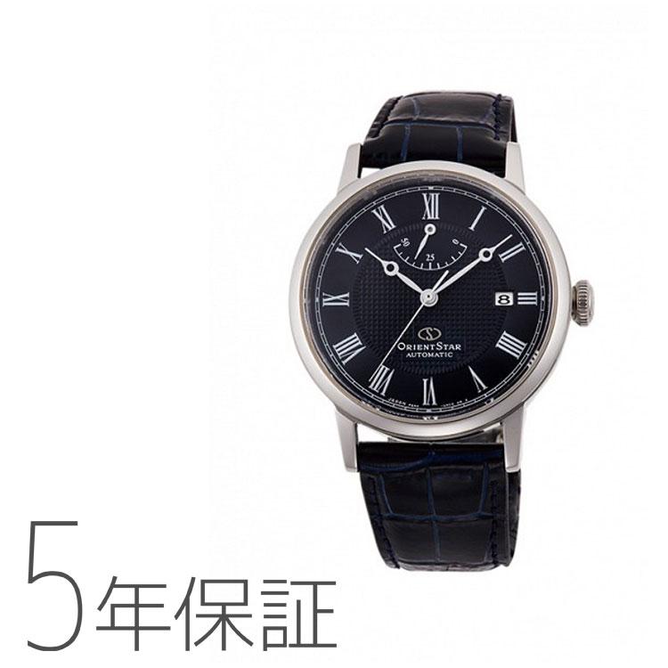 オリエントスター ORIENT STAR クラシック エレガントクラシック 革バンド 黒 ブラック RK-AU0003L メンズ 腕時計 取り寄せ