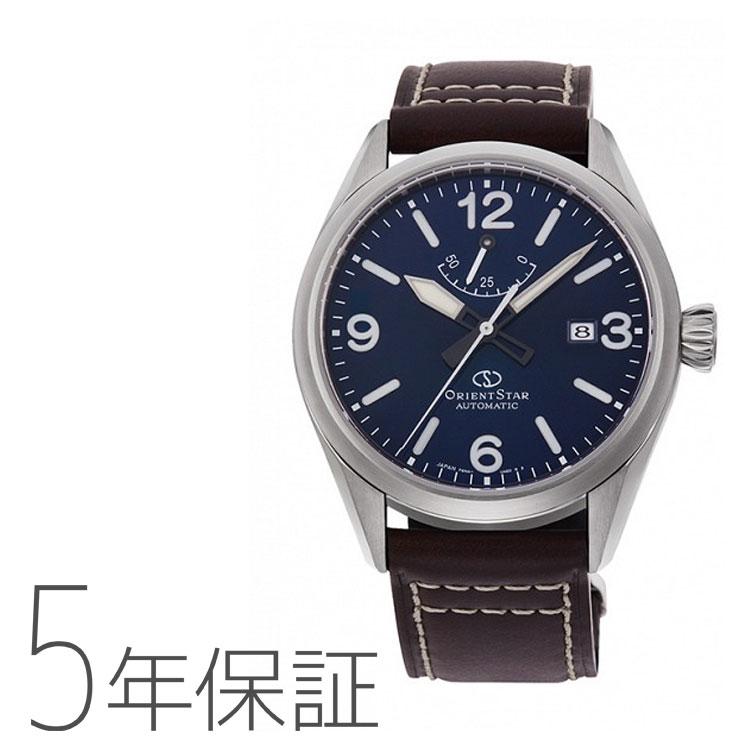 オリエントスター ORIENTSTAR スポーツコレクション アウトドア 機械式 日本製 腕時計 メンズ RK-AU0211L お取り寄せ