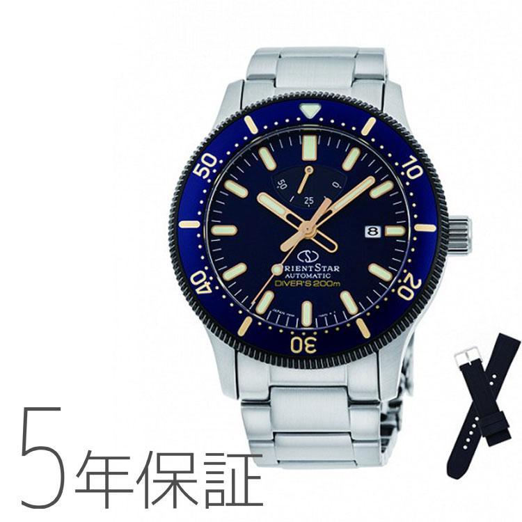 オリエントスター ORIENTSTAR スポーツコレクション ダイバー 数量限定 機械式 日本製 腕時計 メンズ RK-AU0304L